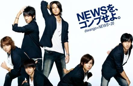 山下智久在26歲時退出NEWS。Credit:japan_now